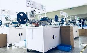 SMD全自动包装机