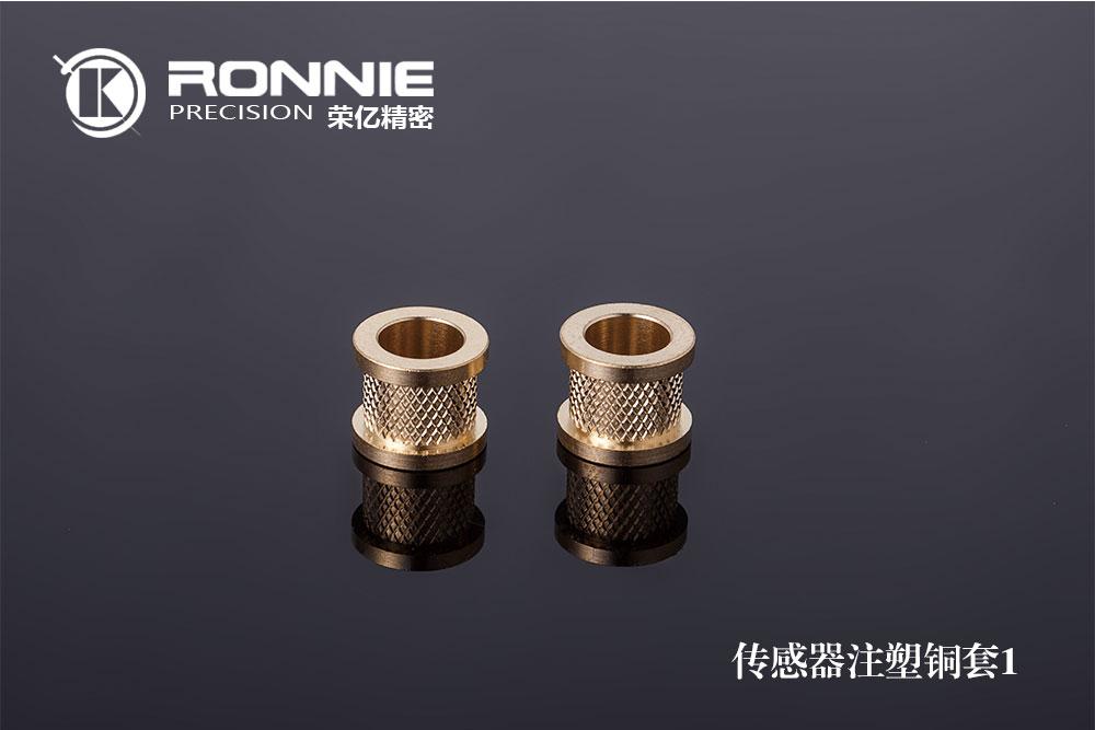 传感器注塑铜套1