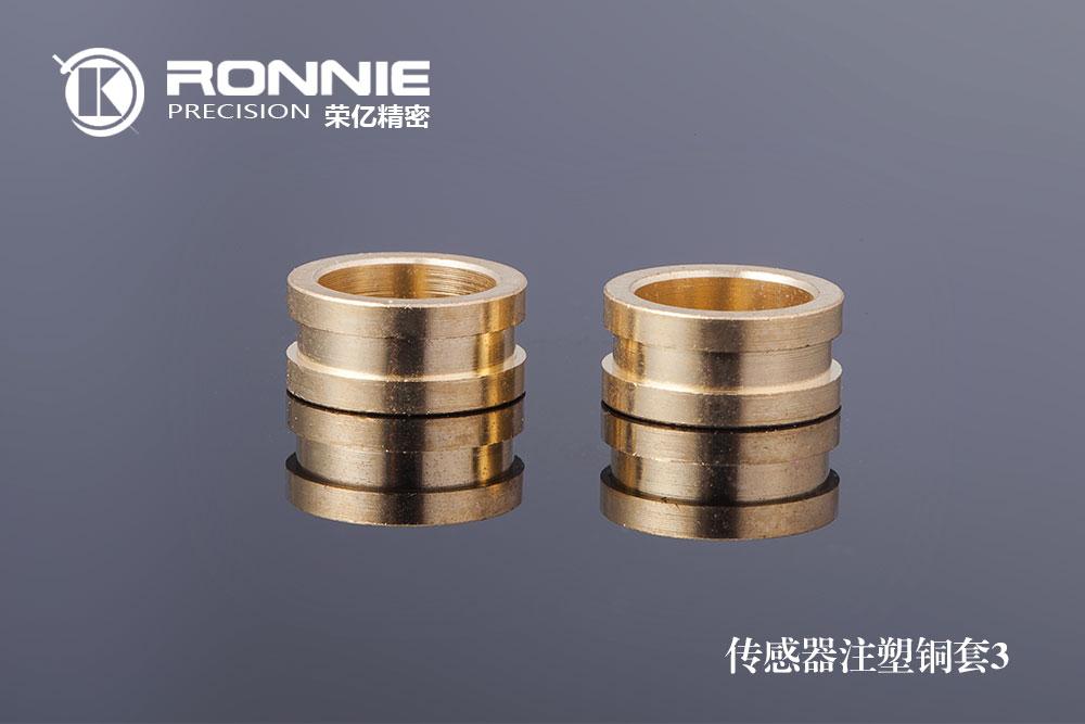 传感器注塑铜套3