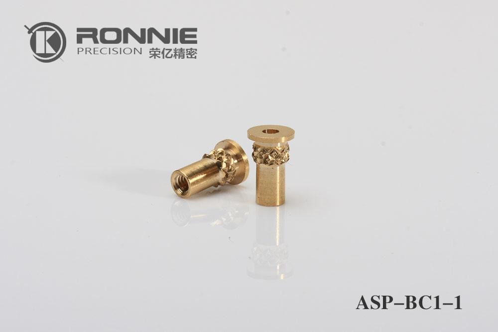 ASP-knurl nut