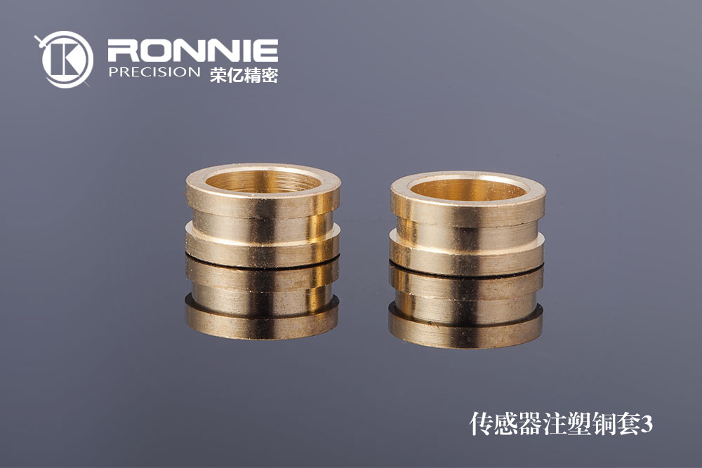 Injection Sensor Brass bushing